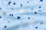"Отрез муслина ""Звёздный карнавал"" синий, белый на голубом 39*80 см, фото 2"