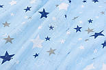 "Отрез муслина ""Звёздный карнавал"" синий, белый на голубом 39*80 см, фото 3"