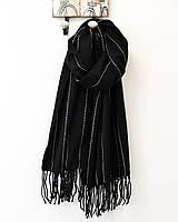 Модный кашемировый шарф в полоску черного цвета