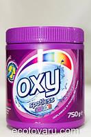 Пятновыводитель OXY Color для цветного белья 750гр