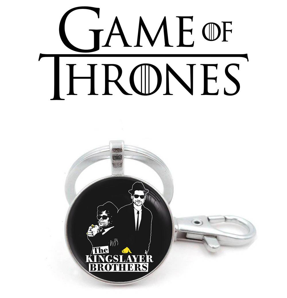 Брелок братья цареубийцы Игра престолов / Game of Thrones
