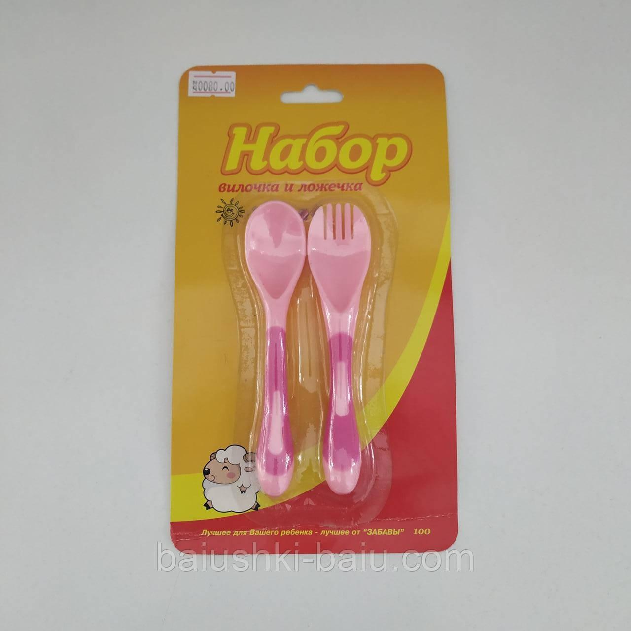 """Набор ложка и вилка для кормления малышей """"Хамелеон"""", 2 шт"""