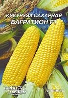 Семена кукурузы Багратион 20 г, Семена Украины