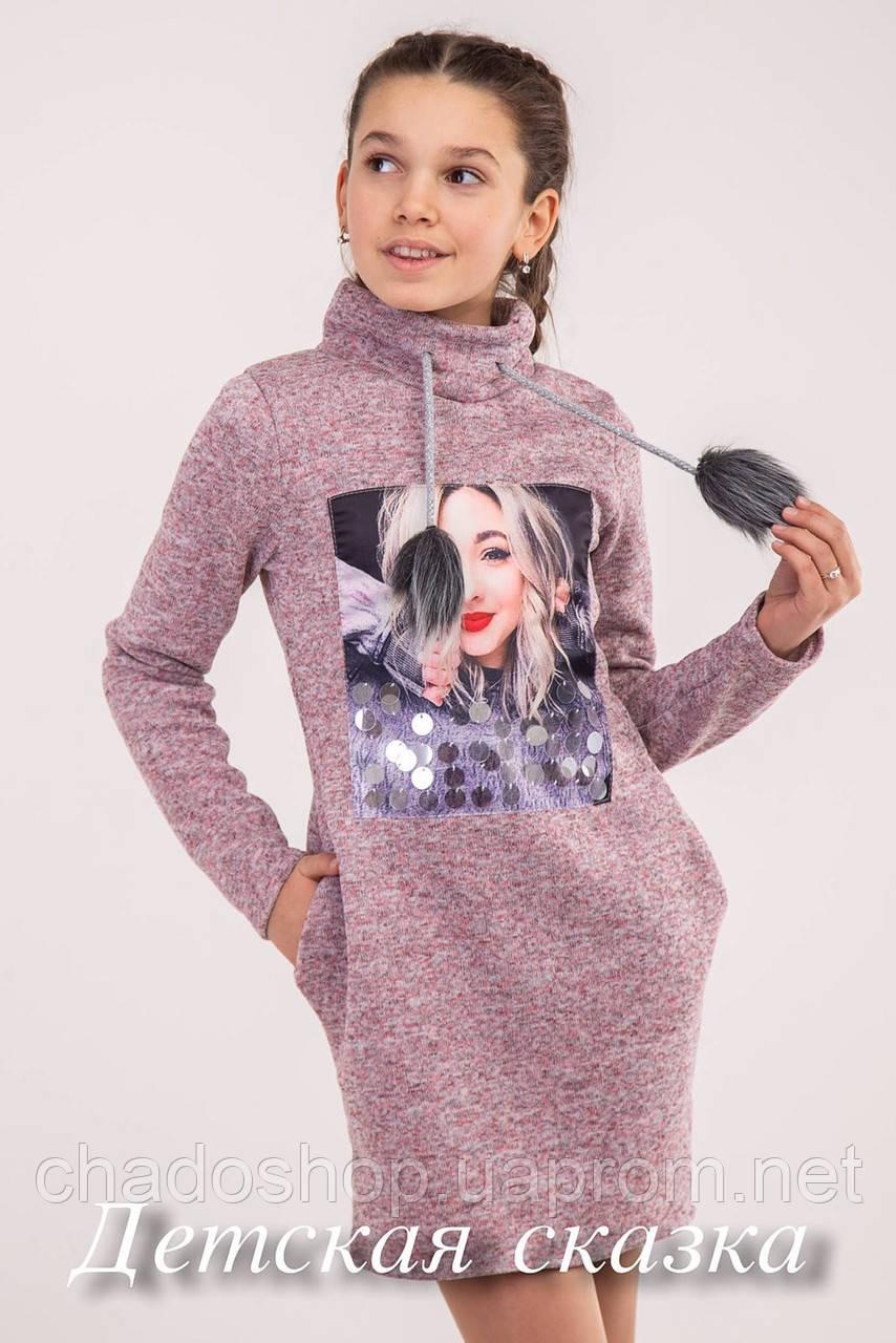 Детское теплое платье на девочку с карманами