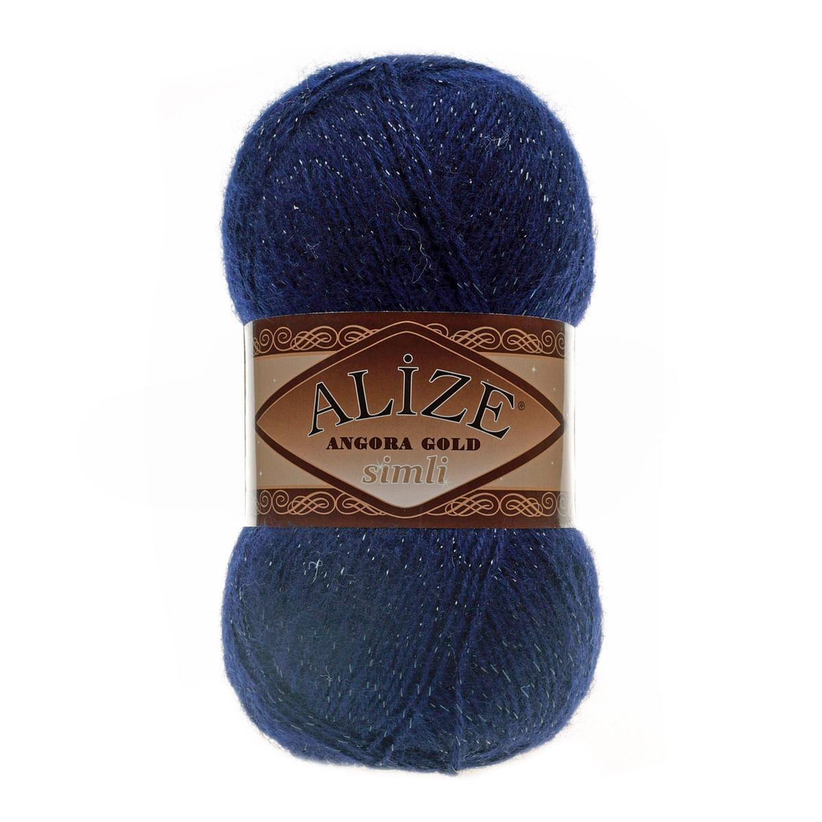 ANGORA GOLD SIMLI 58 темно-синий - 20% шерсть, 5% металлик, 75% акрил