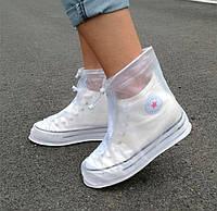 Многоразовые бахилы с молнией и шнурками, непромокаемая насадка-чехол на обувь от дождя, фото 1