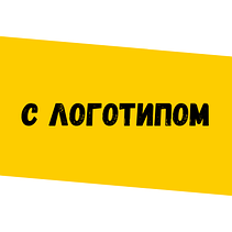 Рюкзаки - с Логотипом или Принтом