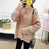 Оверсайз свитер со звездами и месяцем 44-48 (в расцветках), фото 6