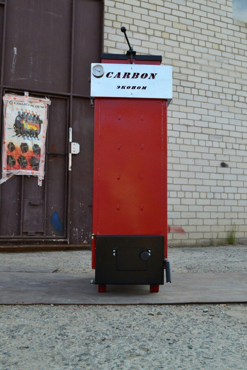 Холмова Шахтный котел CARBON- КСТШ-20 (водян. Колосники,обшивка с утеплителем )