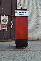 Холмова Шахтный котел CARBON- КСТШ-20 (водян. Колосники,обшивка с утеплителем ), фото 1