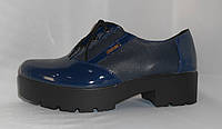 Стильные женские молодежные синие полуботинки из натуральной кожи и лака на шнурках