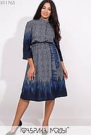 Платье с лифом на пуговицах Большие размеры