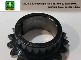 1.320.010, Звездочка  кукурузная z=18