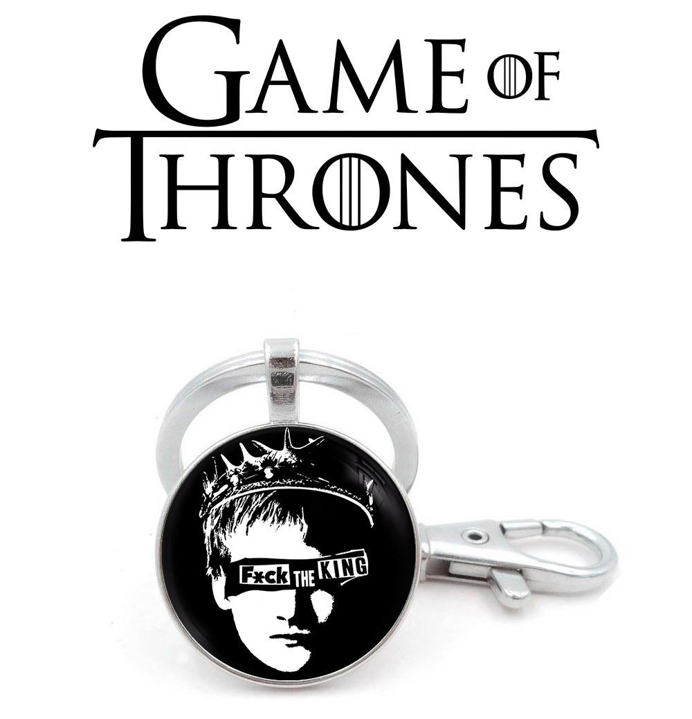 Брелок Джоффри Игра престолов / Game of Thrones