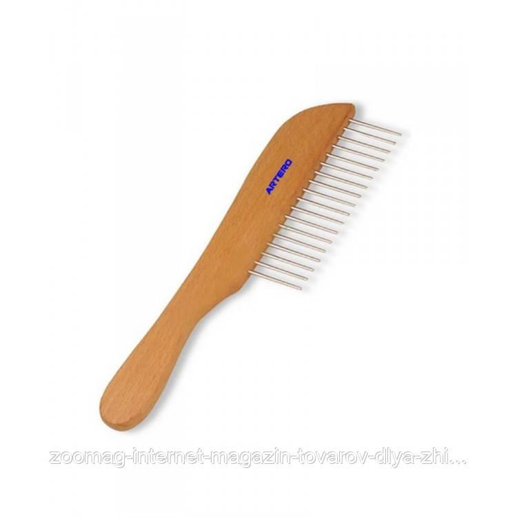 Гребень с деревянной ручкой для длинношерстных собак (22 см.) Artero™