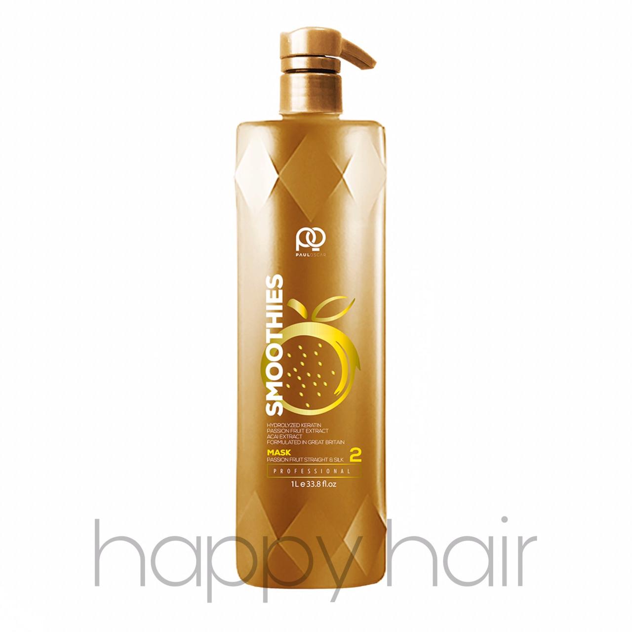 Paul Oscar Smoothies Passion Fruit Smooth & Silky Кератин для волосся 1000 мл