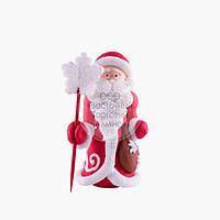Сахарная фигурка - Дед Мороз - h60 мм