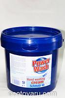 Специализированная паста для мытья рук POWER WASH 5л