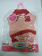 Зимняя одежда для куклы Baby Doll 42см warm baby, фото 2