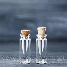 Мини-бутылочка с деревянной пробкой