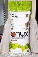 Стиральный порошок Onyx Универсальный 10кг