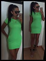 Платье яркое летнее. Арт - 365/10 Купить женские платья от производителя