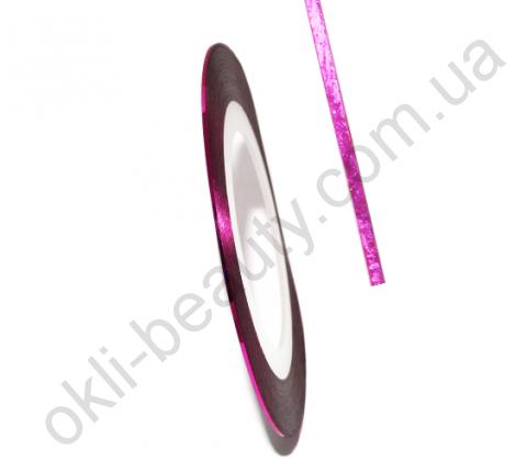 Декоративная самоклеющаяся лента (0,8 мм) №1 Цвет: малиновый