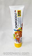 Детская зубная паста Dontodent от 0-6 лет 100мл