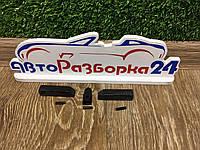 Ремкомплект ригеля задней двери новый для Iveco Daily E3 Ивеко Дейли Евро 3 1999 - 2006