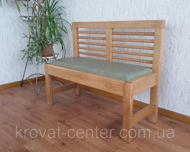 """Кухонный диванчик из массива натурального дерева """"Трюдо"""" от производителя"""