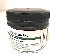 Крем финишный для кожи MELTONIAN P/1 умеренный блеск, 100 мл, цв. бордо