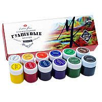 Набор гуашевых красок МАСТЕР-КЛАСС 12 цветов 40 мл баночки в картоне (350325)