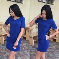 Платье короткое летнее с карманом. Арт - 369/10 Купить женские платья от производителя