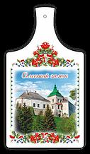 Сувенирная кухонная доска Олесько. Олеський замок