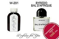 Женские наливные духи Bal D'Afrique Байредо  125 мл