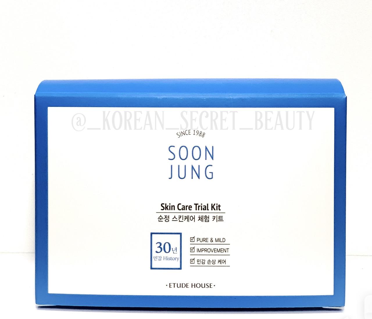 Міні-набір для чутливої шкіри Etude House Soon Jung Skin Care trial kit