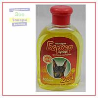 Шампунь Барьер 2в1 д/собак 300мл №25 (Продукт)