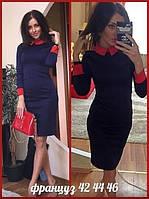 Платье короткое трикотажное воротничек. Арт - 372/10 Купить женские платья от производителя