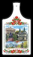 Сувенірна дошка. м. Тернопіль