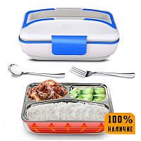 Ланч бокс с подогревом от сети 220V - Electric lunch box YY-3266 (синий)