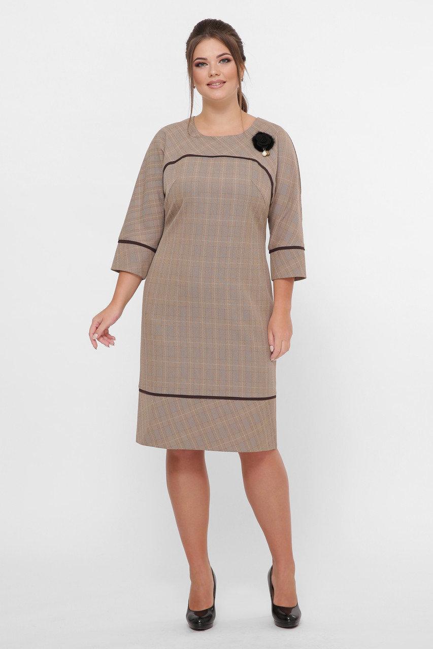 Красивое платье Кантата карамель (52-60)