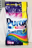 Стиральный порошок Purox для цветного белья 10 кг