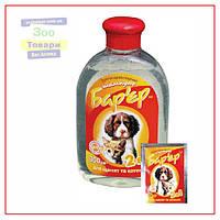 Шампунь Барьер 2в1 д/щенков и котят 300мл №25 (Продукт)