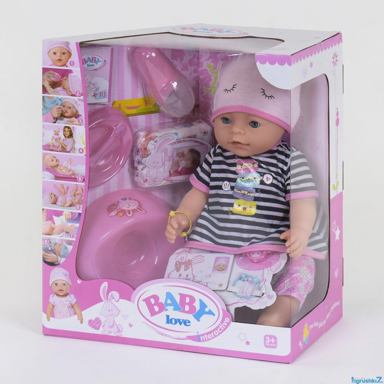 Пупс функциональный музыкальный Baby Love
