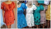 """Платье х/б """"Гвоздика"""". Арт - 375/10 Купить женские платья от производителя"""