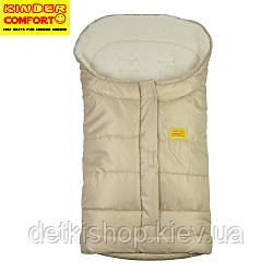 Конверт на овчині Kinder Arctic Comfort Sand (бежевий)