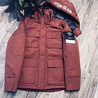 Куртка ЗИМА Стоун Айленд 4 кольори. Топ якість! магазин Stone Island Нове надходження стоун копія топ.