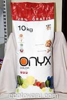 Стиральный порошок Onyx Color для цветного белья 10 кг