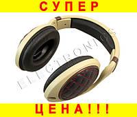 Стильные наушники Yongle YL-EP11  -- СВЕТЛО КОРИЧНЕВЫЕ