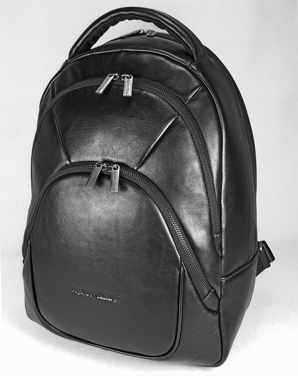 Большой кожаный рюкзак FC-0418-L1 бренда FRANCO CESARE
